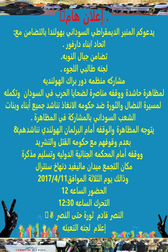 Arabischtalige flyer.