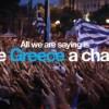 Solidariteit met protesterende Grieken.