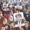 Den Haag, 2007: protest na de dood van Hrant Dink.