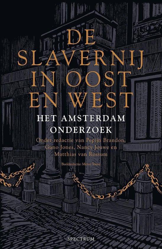 Cover van het boek. Oude tekening van een rijk huis in Amsterdam met daarvoor de titel en de auteurs.