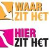 De logo's van de campagne.