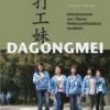 Boekcover van Dagongmei