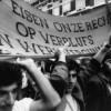 KMAN is altijd betrokken geweest bij de strijd voor legalisering van illegale arbeiders. Demonstratie in juli 1991 in Den Haag.
