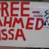 Free Ahmed Issa